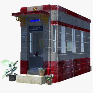 old tsukishima day night 3D model