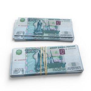 3D russian roubles bills stack
