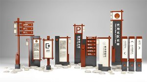 tourist waymark chinese style 3D