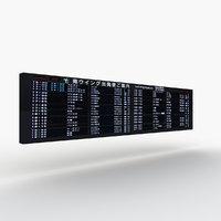 3D model flight information board