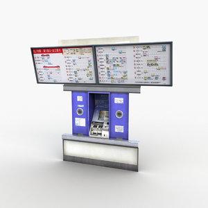 japanese railway ticket machine 3D model