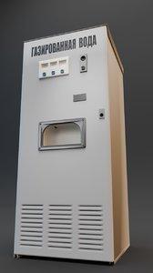 automatic machine at-101m model