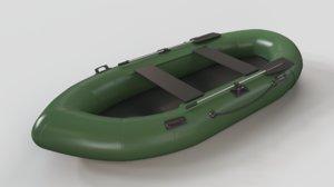 boat outboard engine model
