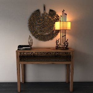 3D model arabic console calligraphy