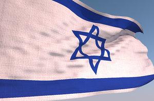 3D israel waving flag animation