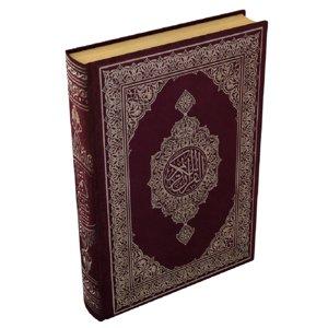 quran book 3D model