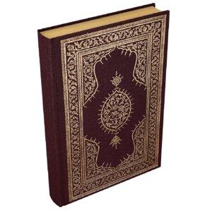 book islamic 3D model