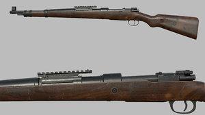 3D weapon - gun sniper model