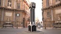 homs tower , city center