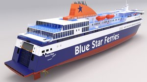 blue star chios 3D model