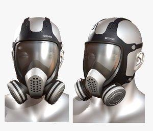 3D gas mask model