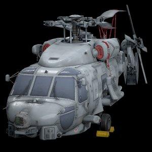 3D sikorsky mh-60r model