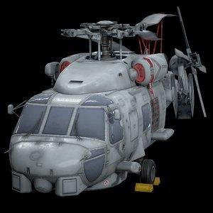 3D sikorsky sh-60b