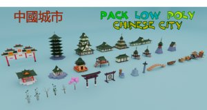 3D pack chinese city