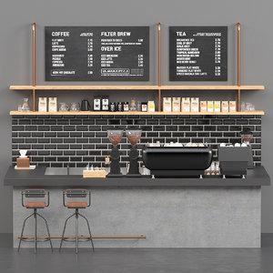 3D coffee modelling