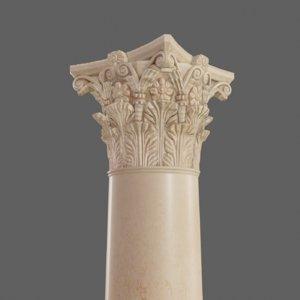 3D corinthian greek column