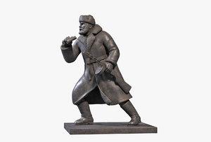bronze sculpture partisan model