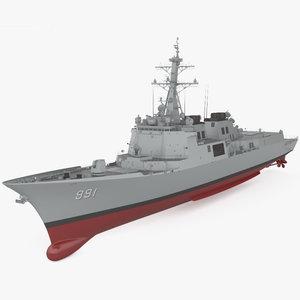3D great-class destroyer sejong