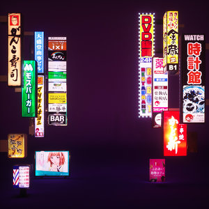 14 japanese signs 3D