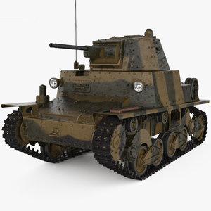 carro armato l6 3D model