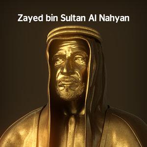 3D zayed bin sultan al