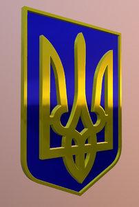 3D arms ukraine model