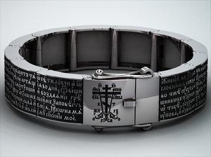 3D bracelet slavonic