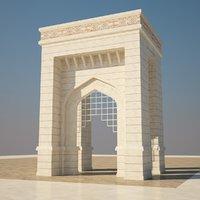 Arabic Islamic Gate