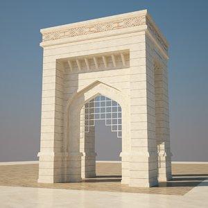 3D arabic gate