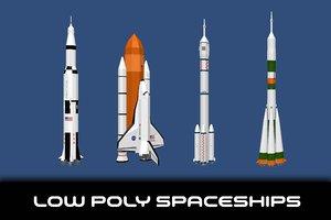 aerospace - 3D model