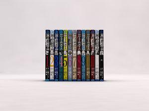 3D book manga