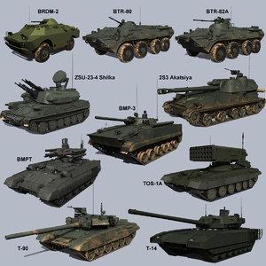 russian vehicles tank mlrs 3D model