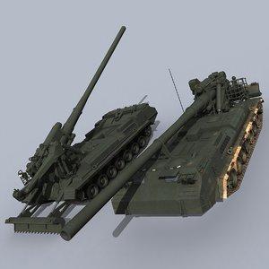soviet russian artillery 2s7 pion 3d model