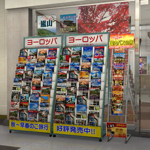 3D travel agency retail store