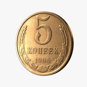 3D realistic soviet ussr 5