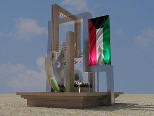 street square design 3D model