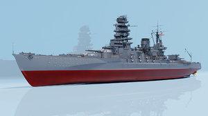 3D battleship war