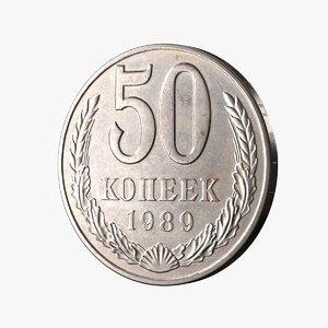 3D realistic soviet ussr 50