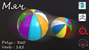 swimming pool ball 3D model