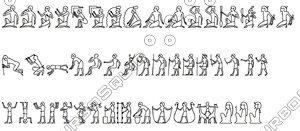 3D model egyptian hieroglyphs1