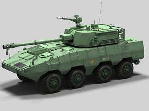 pll-09 china army 3D model