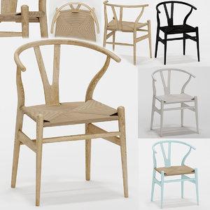 3D chair 04 model