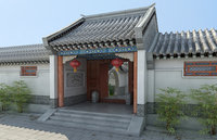 Chinese Courtyard House 01