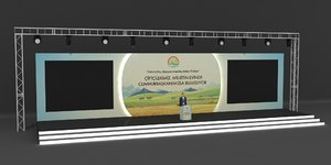 agriculture stage decoration 3D
