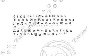 3D cyrillic script u a640