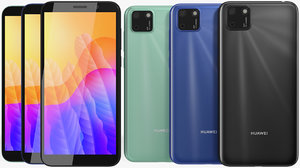 3D realistic huawei y5p colors model