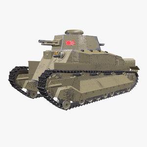 3D type 89 i-go tank