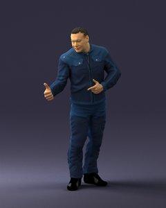 human ready model