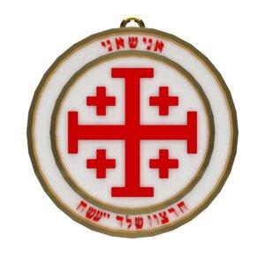 3D jerusalem cross