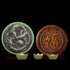 3D model chinese gold ingot dragon